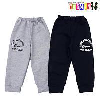 Спортивные детские штаны 1-10 лет (2-ух нитка)