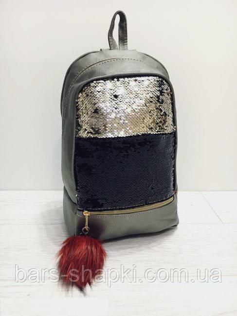 Стильный рюкзак двусторонними пайетками, Турция. Цвет бронза