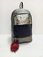Стильный рюкзак двусторонними пайетками, Турция. Цвет бронза, фото 1
