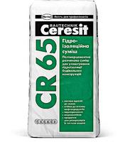 Смесь гидроизоляционная CR 65 Ceresit