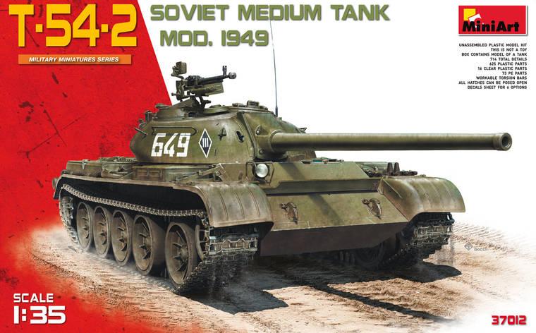 T-54-2 Советский средний танк обр. 1949 г. 1/35 MINIART 37012, фото 2