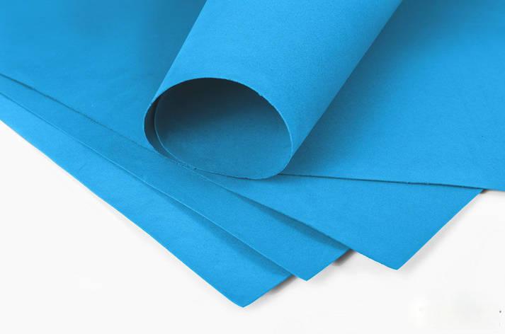 Фоамиран 3мм - листовой (1000*1500мм) синий, фото 2