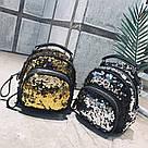 Маленький рюкзак с пайетками хамелеон, фото 2
