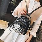 Маленький рюкзак с пайетками хамелеон, фото 3