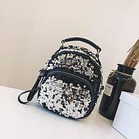 Сумка рюкзак с пайетками хамелеон