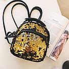 Маленький рюкзак с пайетками хамелеон, фото 4