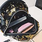 Маленький рюкзак с пайетками хамелеон, фото 10