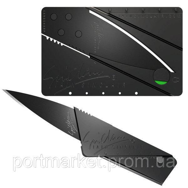Нож визитка CARD SHARP Нож кредитка