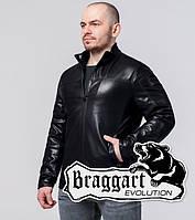 Braggart 1707-1 | Ветровка мужская большого размера черная