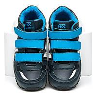 Детские кроссовки теплые синие купить фото 2015-2016 Киев Украина Размеры 24-30