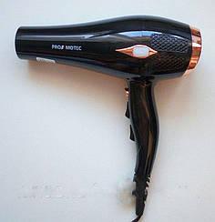 Фен для волос Rotex RFF152 B1500 Вт