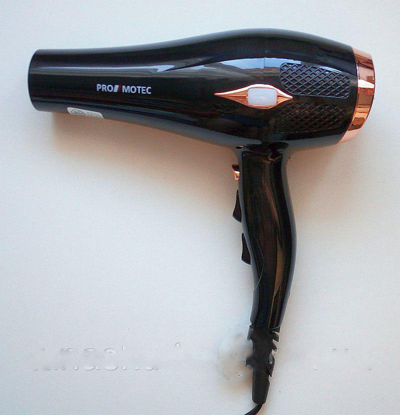 Фен для волос Rotex RFF152 B1500 Вт  280 грн. - Фены Киев ... 06c889eaa19a3