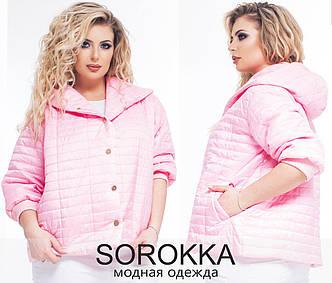 Куртка розовая в больших размерах (0008-119\1)