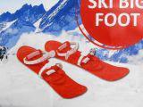 """Лыжи красные """"Big foot"""", BIGFR"""