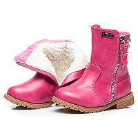 cb4576f0d580 Казаки обувь детская розового цвета купить фото 2015-2016 Киев Украина  Размеры 25-29