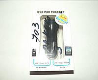Зарядка - прикуриватель автомобильная USB  703. Только ОПТОМ!!! В наличии!, фото 1