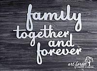 Деревянные слова для декора (Family)