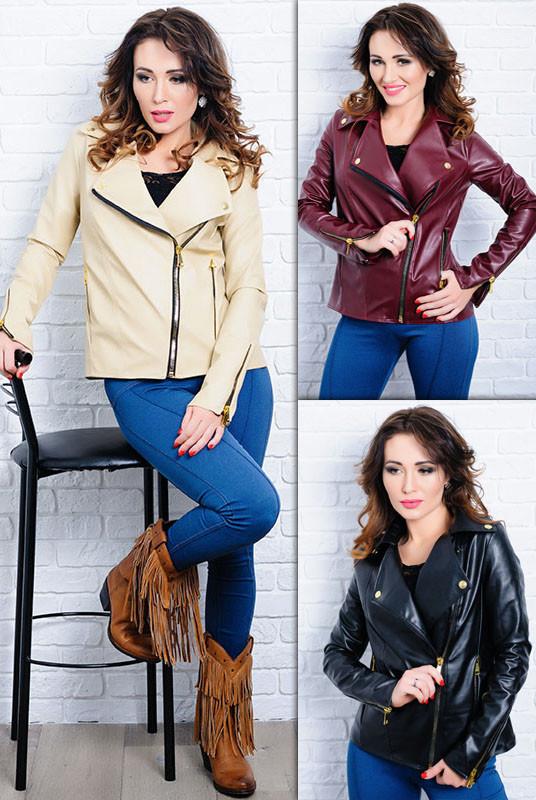 Модные женские куртки из экокожи-*КЛЕР* ОПТОМ