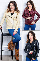 Модные женские куртки из экокожи-*КЛЕР* ОПТОМ бежевый, 58