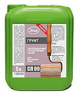 Грунт СП-09 ЭЛЬФ  5 литров
