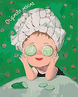 Картина по номерам Огуречная маска Гапчинская (KNG012) 40 х 50 см