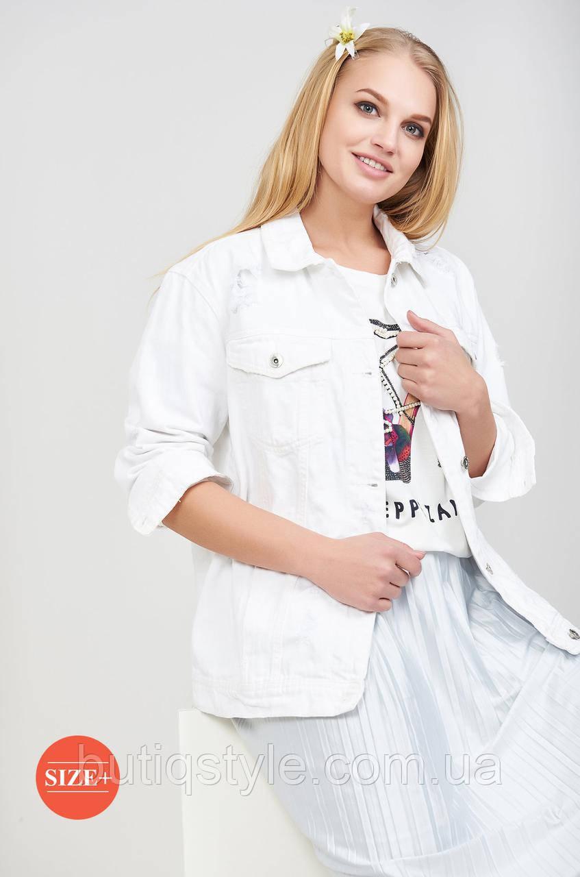 Белая джинсовая женская куртка
