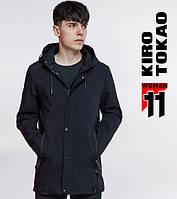 11 Kiro Tokao | Японская ветровка 2053 темно-синий