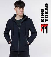11 Kiro Tokao   Ветровка японская 2052 темно-синий