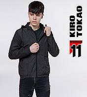 11 Киро Токао   Мужская ветровка 3353 темно-серый