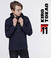 11 Kiro Tokao | Ветровка мужская 2069 темно-синий