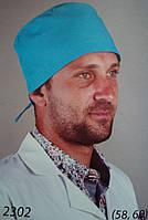 Мужской медицинский колпак 2302-03-04(батист)