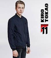 11 Kiro Tokao   Японская ветровка 2070 темно-синий