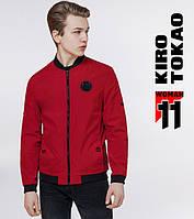 11 Kiro Tokao | Мужская ветровка 2070 красный