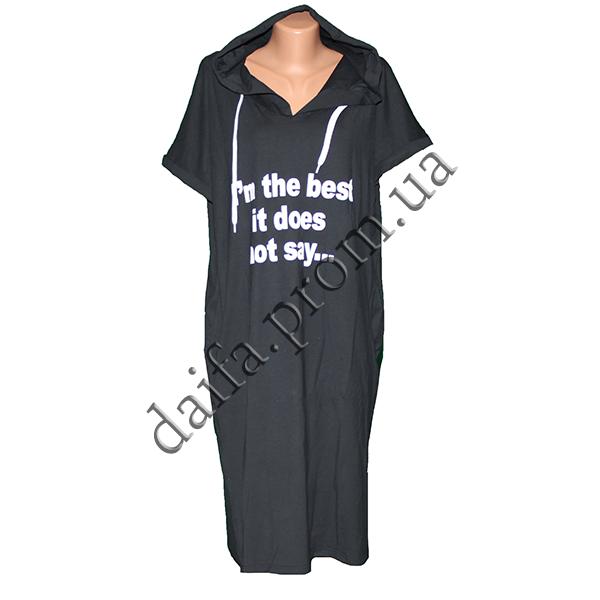 Купить Женское трикотажное платье R75-15 (р-р 50-56) оптом в Одессе ... d1e7f2c6a4b