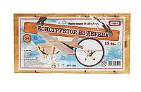 """Конструктор деревянный """"Самолет"""" 15 эл (294)"""