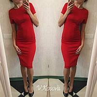 1a65fbf7a52 Женское красивое платье подчеркивающее фигуру