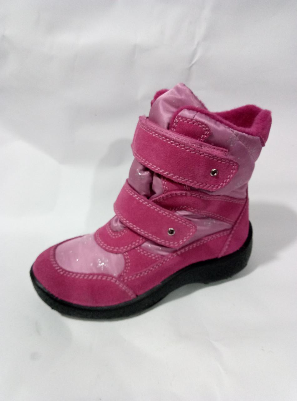a6bd85faa КАПИКА ботинки : продажа, цена в Одессе. зимняя детская и ...