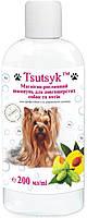 Шампунь для длинношерстных собак и кошек 200мл ТМ Tsutsyk