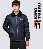 Мужская куртка бомбер Kiro Tokao - 229 т.синий