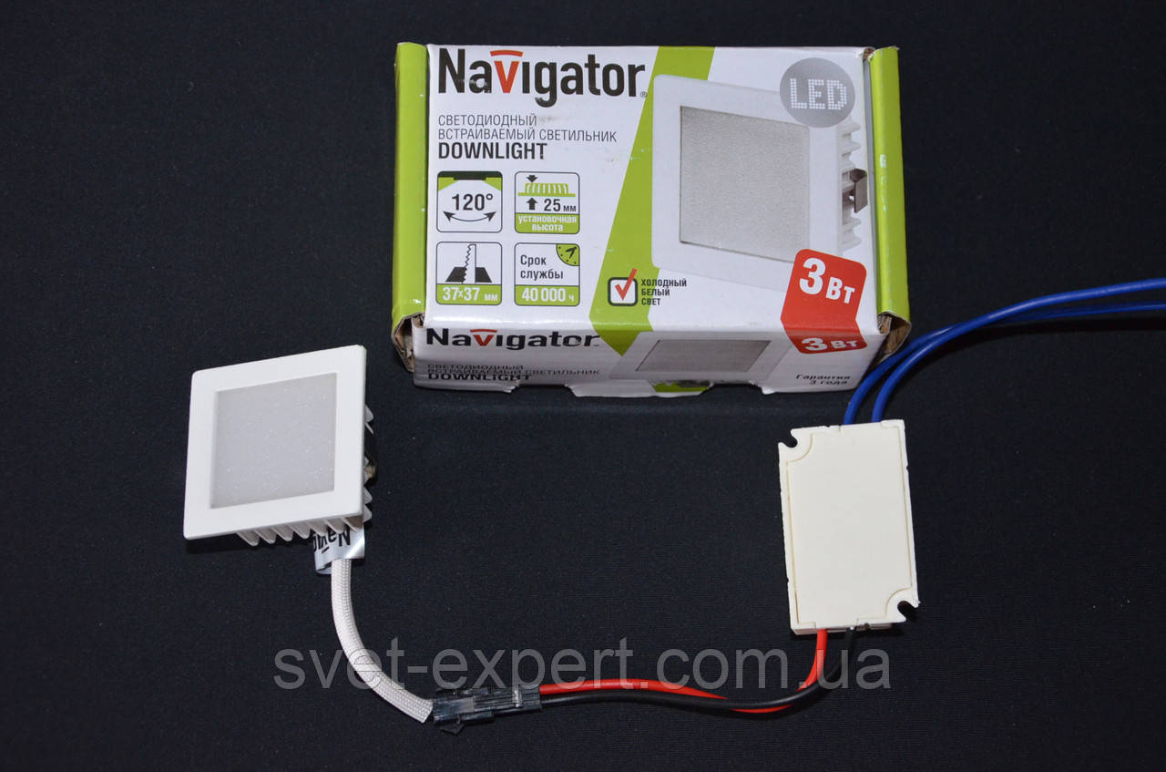 Navigator 71275 NDL-SP4-3W-840-WH-LED бiлий