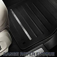 Резиновые ковры салона | Range Rover Evoque