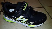 Кроссовки для мальчиков New Balance от KLF размеры 32-38, фото 1