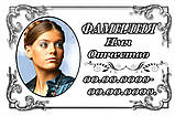 Табличка на памятник с фото (изготовление за 1 час в киеве на оболони), фото 5