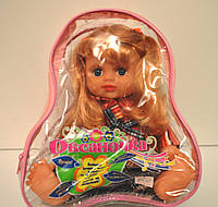 Кукла Оксаночка, фото 1