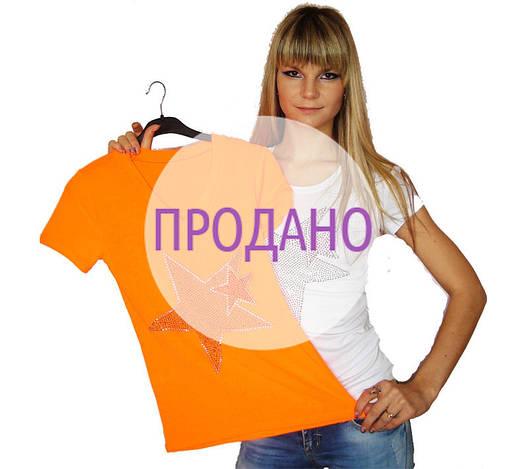 """Футболка со стразами """"Звезда"""""""