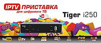 Цифровой ресивер IPTV приставка  Tiger i250 Sunplus 1506A 2Gb