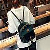 Городской портфель для девушек красный, фото 8