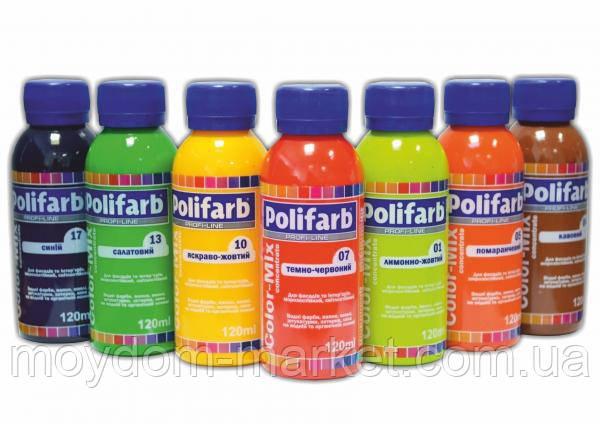 Пігмент 08 Polifarb Color-Mix concentrate 0,12л Червоно-коричневий