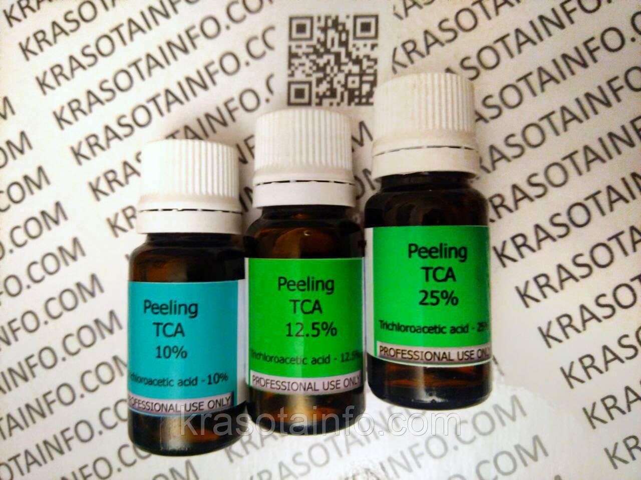 ТСА пилинг 25% - Трихлоруксусная кислота, 10 мл
