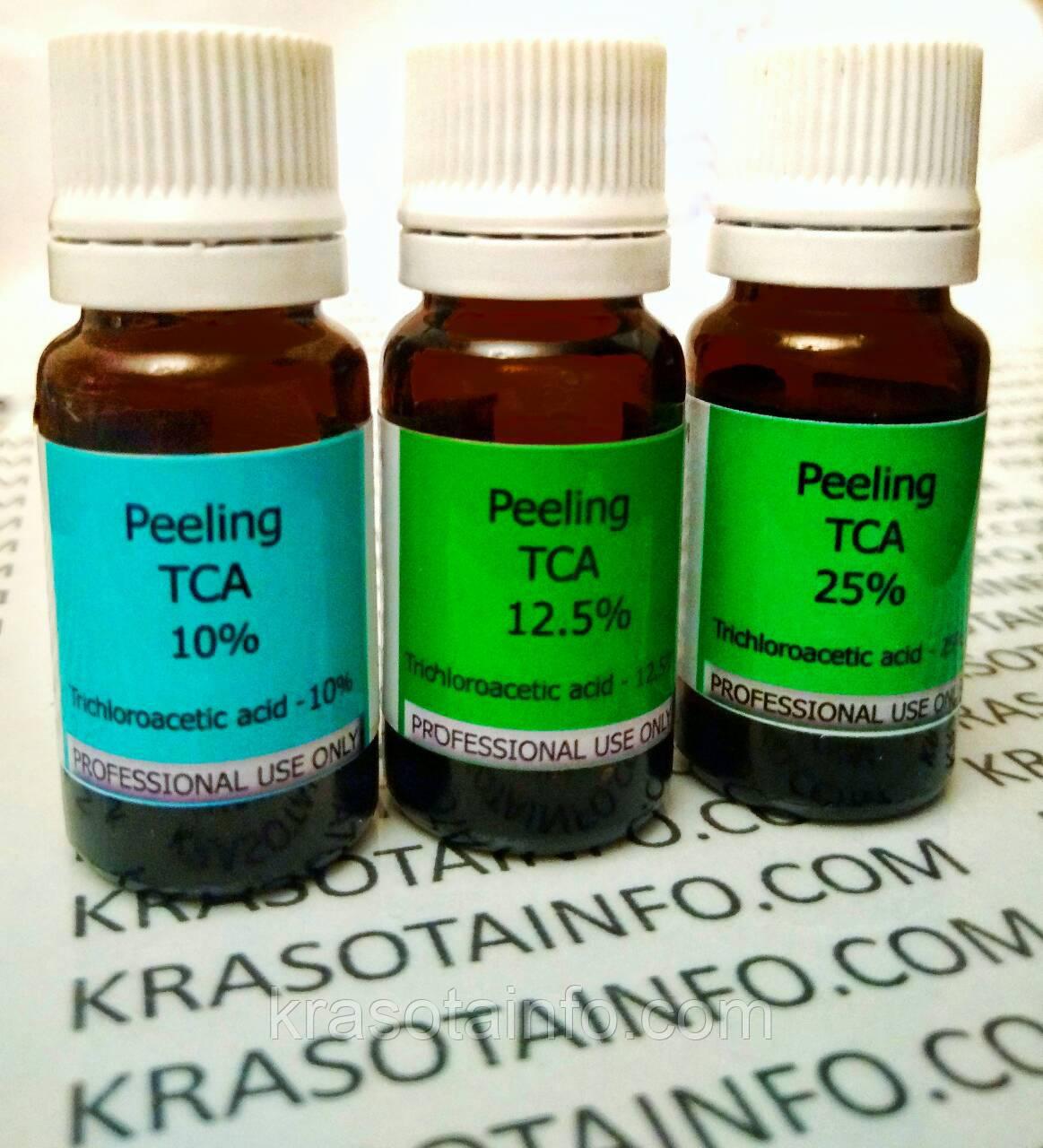 ТСА пилинг 12,5% - Трихлоруксусная кислота, 10 мл